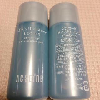 ACSEINE - アクセーヌ 【新品・未使用】モイストバランスローション  30ml×2本