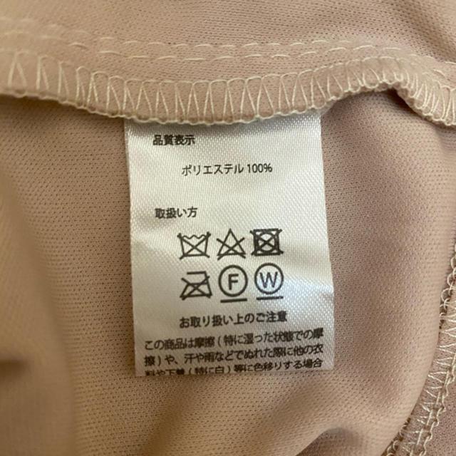 JEWELS(ジュエルズ)の新品 未使用 Jewels ジュエルズ ♡ キャバクラ キャバ嬢 レース ドレス レディースのフォーマル/ドレス(ミニドレス)の商品写真