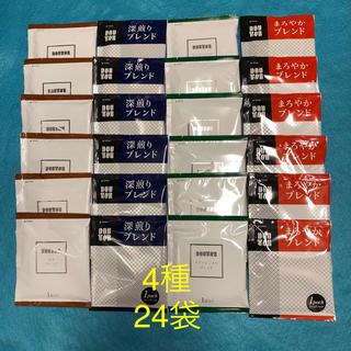 ドリップコーヒー 「ドトールコーヒー」☆4種類×6☆「24袋」(コーヒー)