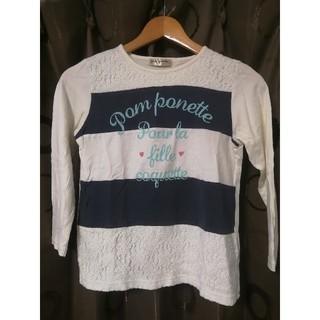 pom ponette - ポンポネット おんなの子 140 ロンT 長袖Tシャツ