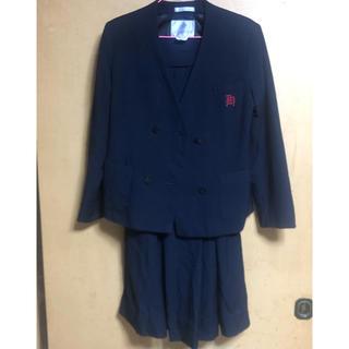 高校制服ジャンパースカート ・ブレザー セット