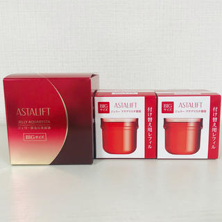 ASTALIFT - アスタリフト ジェリー60g +レフィル2個