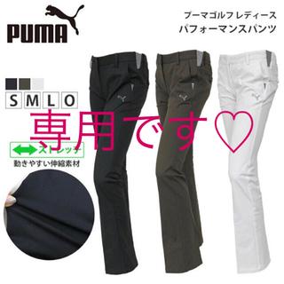 PUMA - ★新品★サイズS★PUMAゴルフ★レディースパンツ