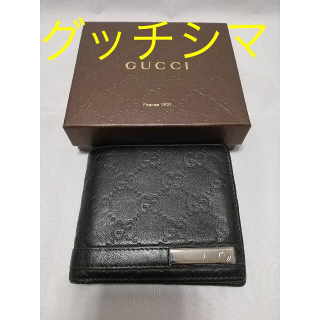 ウブロ 特徴 スーパー コピー 、 Gucci - GUCCI グッチシマ GG柄 レザー 二つ折り 財布の通販