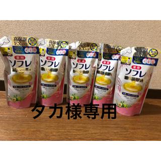 ツムラ(ツムラ)の薬用ソフレ 濃厚しっとり入浴剤 ホワイトフローラルの香り詰め替え5個(入浴剤/バスソルト)