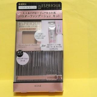 新品 エスプリーク ピュアスキンパクト ケース付き 限定セット BO-310