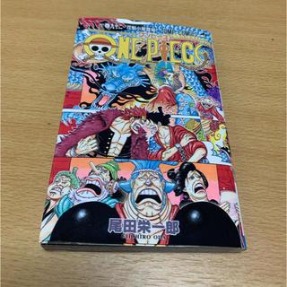 ONE PIECE 巻92(少年漫画)