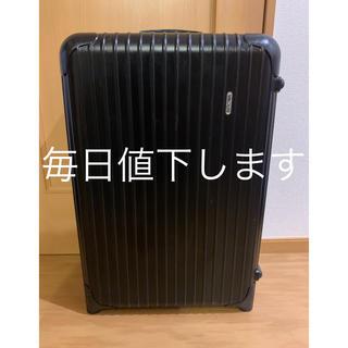 リモワ(RIMOWA)のRIMOWA リモワ  廃盤 二輪 2輪 キャリーバッグ スーツケース (トラベルバッグ/スーツケース)
