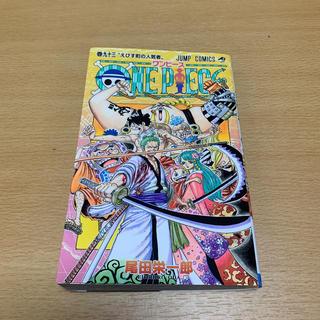 ONE PIECE 巻93(少年漫画)
