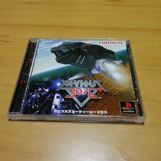 PlayStation - ゼビウス3D/G+