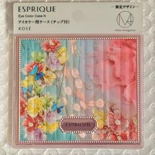 ESPRIQUE - 【新品*未使用】KOSE エスプリーク蜷川実花限定デサイン アイカラーケース