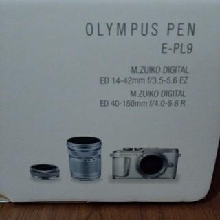 オリンパス(OLYMPUS)の新品未使用 OLYMPUS PEN E-PL9 ダブルズームキット(デジタル一眼)