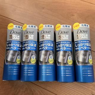 ユニリーバ(Unilever)の新品5個★ダヴメン+ケア モイスチャー化粧水 145ml(化粧水/ローション)