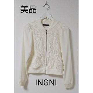 イング(INGNI)の美品  白  レース  ジャケット(ノーカラージャケット)