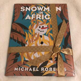 グッチ(Gucci)のGUCCI ユニセフ 絵本 SnowMan in Africa  スノーマン(絵本/児童書)