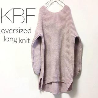 ケービーエフ(KBF)のKBF■オーバーサイズニットレディース ニットワンピースゆるビッグニットセーター(ニット/セーター)