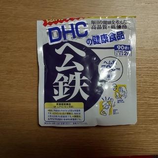ディーエイチシー(DHC)の【専用】DHC ヘム鉄【2022年7月&4月】(その他)