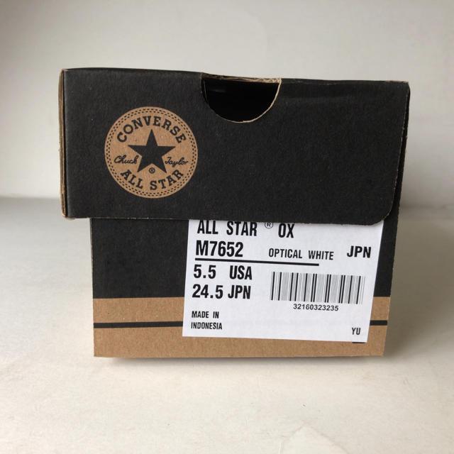 CONVERSE(コンバース)の新品 コンバース オールスター OX オプティカルホワイト 24.5cm レディースの靴/シューズ(スニーカー)の商品写真