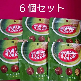 Nestle - キットカット 抹茶 45g×6個セット