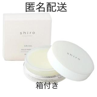 シロ(shiro)のshiro ホワイトリリー 練り香水(その他)