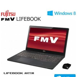 フジツウ(富士通)の【新品未使用】FMV LIFEBOOK AH77/M FMVA77MB(ノートPC)