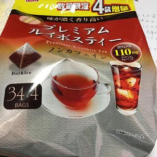 ルイボスティー(茶)