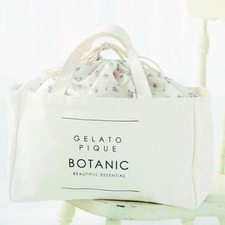 ジェラートピケ(gelato pique)の新品ジェラートピケ & ROSY4月号付録 巾着型ストックバッグ(トートバッグ)