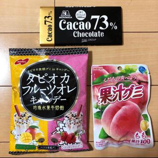 モリナガセイカ(森永製菓)のおかし お菓子 詰め合わせ つめあわせ まとめ売り セット グミ 飴 チョコ(菓子/デザート)