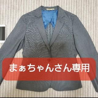オリヒカ(ORIHICA)のまぁちゃんさん専用  スーツ(スーツ)