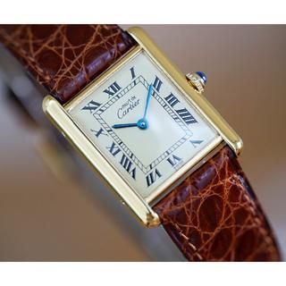 カルティエ(Cartier)の美品 カルティエ マスト タンク アイボリー LM Cartier(腕時計(アナログ))