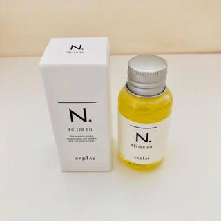 ナプラ(NAPUR)のエヌドット オイル 30ml(オイル/美容液)