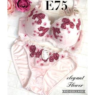 ブラジャー&ショーツ♡E75☆淡いピンクに花柄ケミカルレースが可愛い♡(ブラ&ショーツセット)