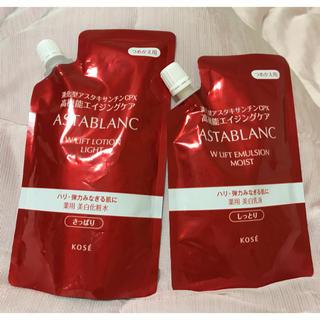 アスタブラン(ASTABLANC)のアスタブラン Wリフトローション さっぱり化粧水&エマルジョンしっとり乳液セット(化粧水/ローション)