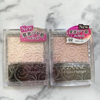 セザンヌケショウヒン(CEZANNE(セザンヌ化粧品))の送料込新品未開封 セザンヌ パールグロウハイライト2個セット(フェイスカラー)
