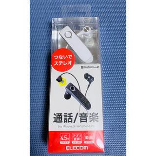 ELECOM - エレコム ワイヤレスヘッドセット Bluetooth