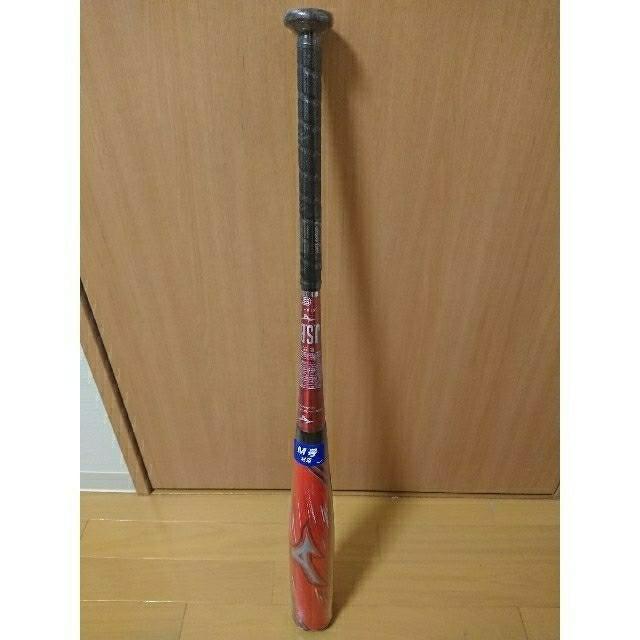 MIZUNO(ミズノ)のビヨンドマックス ギガキング02 トップバランス 新品 83cm 限定品 レア  スポーツ/アウトドアの野球(バット)の商品写真
