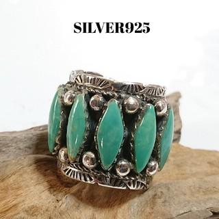 4505 SILVER925 グリーンターコイズリング19号(フリー) シルバー(リング(指輪))