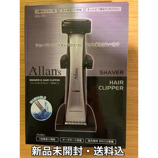 macros - 新品 マクロス MEBM-10 Allans [シェーバー&ヘアクリッパー]