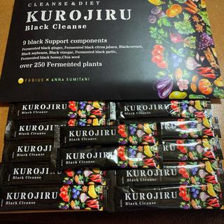 ファビウス(FABIUS)の黒汁 ブラッククレンズ❣️1箱30包と12包で2000円にしまーす❣️(ダイエット食品)