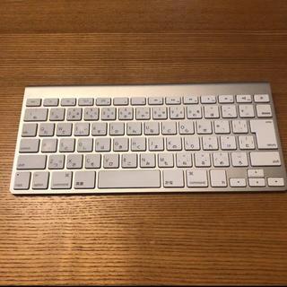 トリプルエー(AAA)のキーボード(キーホルダー)