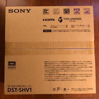 ソニー(SONY)のSONY 地上・BS4K・110度CS4Kチューナー DST-SHV1(その他)