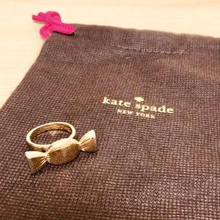 ケイトスペードニューヨーク(kate spade new york)のケイトスペード  キャンディリング(リング(指輪))