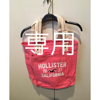 Hollister - HOLLISTER トートバッグ
