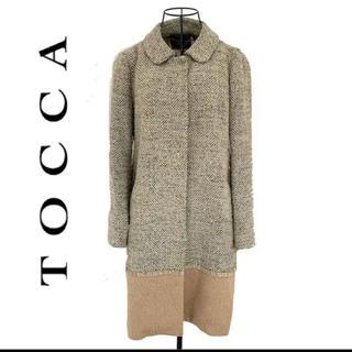 TOCCA - TOCCA トッカ ステンカラーコート バイカラー ツイード 冬物 レディース