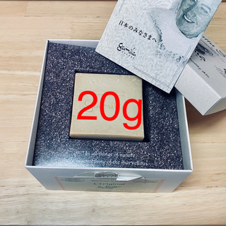 ガミラシークレット(Gamila secret)のガミラシークレット ゼラニウム 約20g(ボディソープ/石鹸)