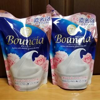 ギュウニュウセッケン(牛乳石鹸)の【牛乳石鹸】バウンシアボディーソープ詰め替え用×2個セット(ボディソープ/石鹸)