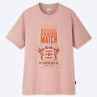 ユニクロ(UNIQLO)のエビワラー メンズ ポケモン ユニクロ UT Tシャツ XL(Tシャツ/カットソー(半袖/袖なし))