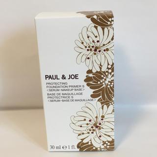ポールアンドジョー(PAUL & JOE)の値下げ*ポール&ジョー【新品】プロテクティング ファンデ プライマーS #01(化粧下地)