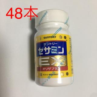 サントリー セサミンEX 90粒  48本(健康茶)