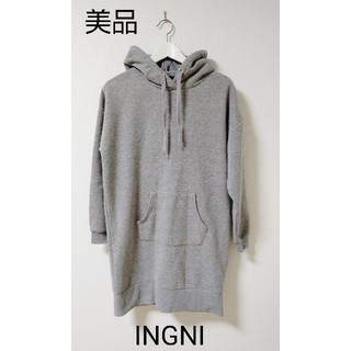 INGNI - INGNI  グレー ロングパーカー
